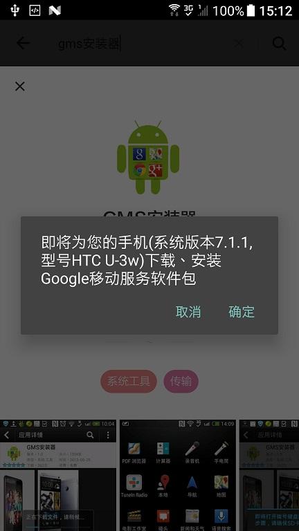 名稱:  06.jpg 瀏覽次數: 1523 檔案大小:  60.4 KB
