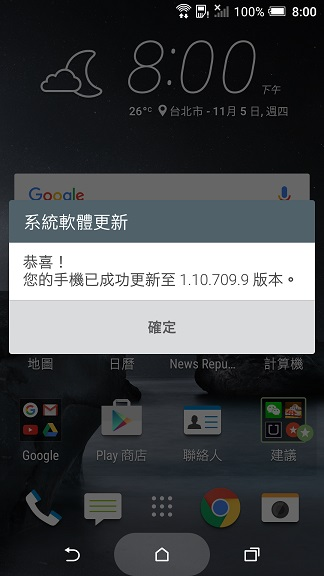名稱:  110507.jpg 瀏覽次數: 1771 檔案大小:  43.9 KB